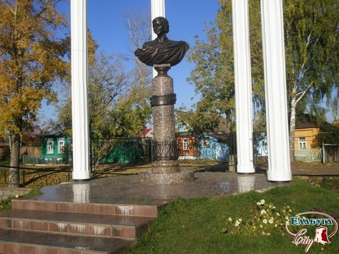 Бронзовый памятник-бюст Цветаевой М. И. :: Елабуга Сити